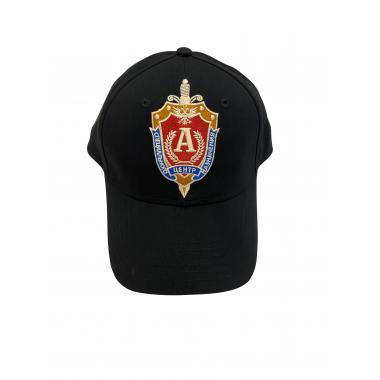 "Бейсболка ""Альфа"" ЦСН ФСБ РФ, вышивка"