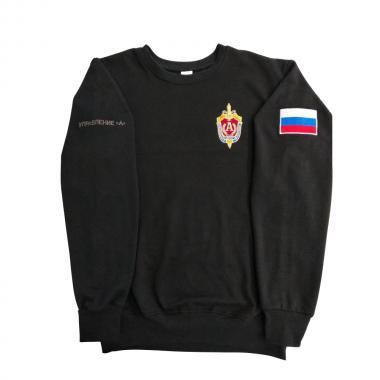 "Свитшот ""Альфа"" ЦСН ФСБ РФ, вышивка"