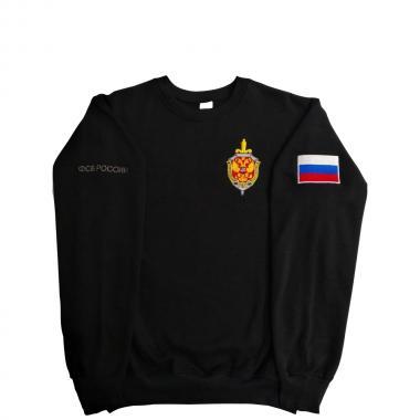 """Свитшот """"ФСБ РОССИИ"""", вышивка"""