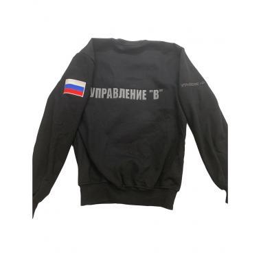 """Свитшот """"Вымпел"""" ЦСН ФСБ РФ, черный"""