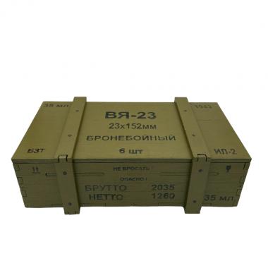 """Рюмок набор из 23 мм гильз """"ВЯ-23"""" с макетом"""