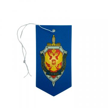 """Ароматизатор для авто """"ФСБ РОССИИ"""""""