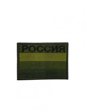Шеврон Россия, полевой