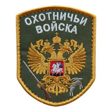 "Шеврон ""Охотничьи войска"" олива"