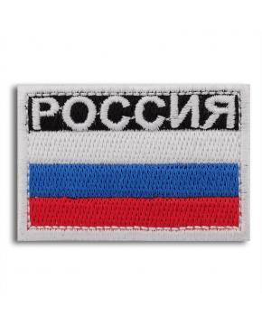 Шеврон РОССИЯ триколор