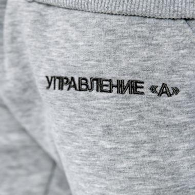 """Спортивный костюм """"Альфа"""" ЦСН ФСБ РФ вышивка, меланж"""