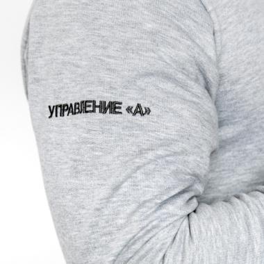 """Свитшот """"Альфа"""" ЦСН ФСБ РФ, вышивка, меланж"""