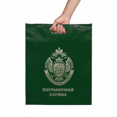 """Пакет Подарочный """"Пограничная Служба ФСБ России"""""""