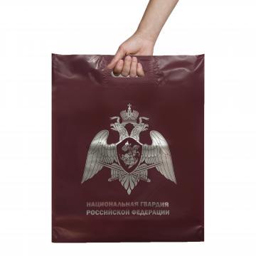 Пакет подарочный Национальная Гвардия Российской Федерации
