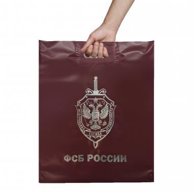 """Пакет подарочный """"ФСБ России"""""""