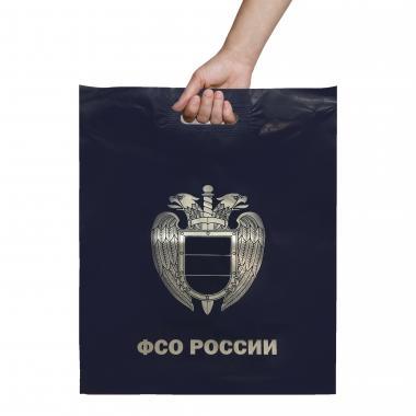 """Пакет подарочный """"ФСО России"""""""