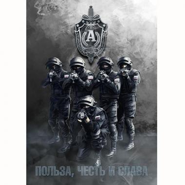 """Плакат """"Польза, Честь и Слава"""""""