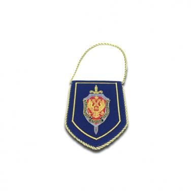 """Вымпел """"ФСБ"""" средний"""