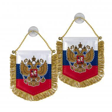 Вымпел Россия (малый)