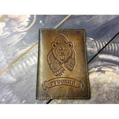 """Обложка на паспорт """"Русский"""" медведь ver.1"""