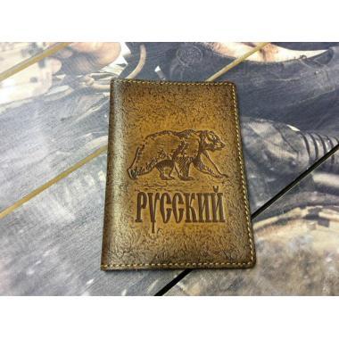 """Обложка на паспорт """"Русский"""" медведь ver.2"""
