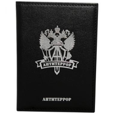 """Обложка для документов """"Антитеррор"""", тиснение"""