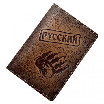 "Обложка на паспорт ""Русский"""